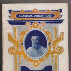 Livros antigos: LIBROS CLÁSICOS DE CHILA. SEU-CHU. LOS CUATRO LIBROS SAGRADOS DE CONFUCIO. PAÍS, 1927. Lote 217570585