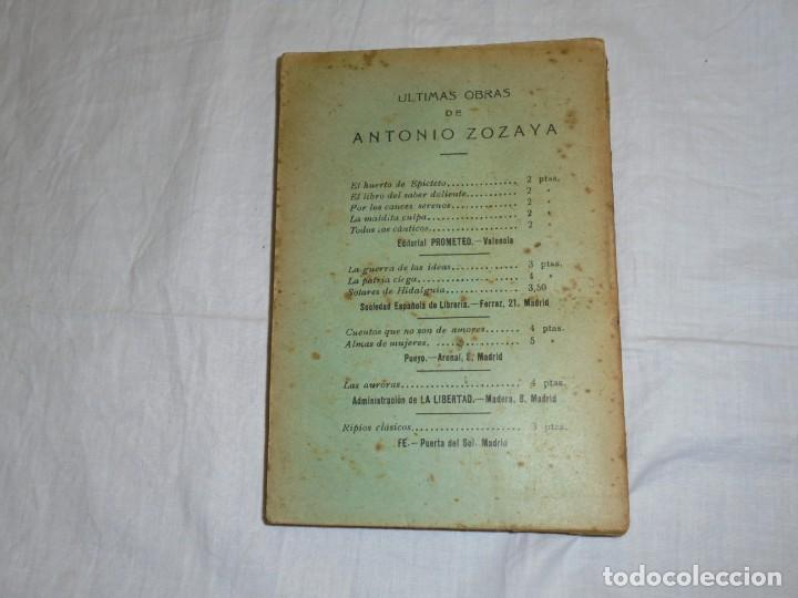 Libros antiguos: PARERGA Y PARALIPOMENA POR SCHOPENHAUER TOMO II. BIBLIOTECA ECONOMICA FILOSOFICA TOMO XLVIII. - Foto 6 - 222815637