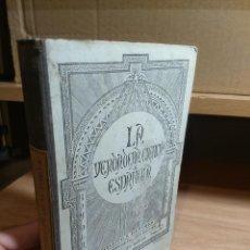 Libros antiguos: CARTAS CRÍTICAS QUE ESCRIBIÓ EL FILÓSOFO RANCIO - FRANCISCO ALVARADO DE LA ÓRDEN (TOMO V, 1881). Lote 227105460