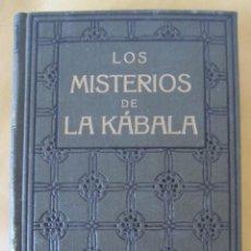 Libros antiguos: ELIAS GEWURZ. LOS MISTERIOS DE LA KÁBALA. ANTONIO ROCH EDITOR. IMPRENTA CLARASÓ. BARCELONA,. Lote 228127740
