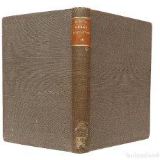 Livros antigos: 1883 - CICERÓN: LOS OFICIOS, DIÁLOGOS DE LA VEJEZ, DE LA AMISTAD, PARADOJAS - FILOSOFÍA, ROMA. Lote 240091455