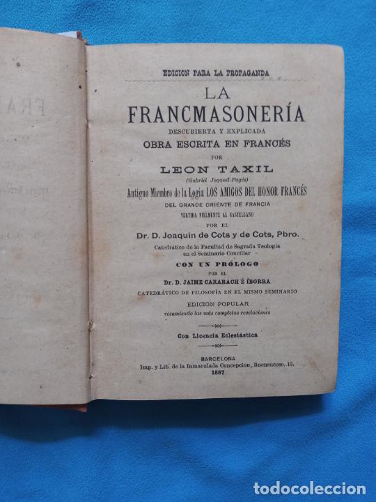 LA FRANCMASONERIA - BARCELONA 1887 (Libros Antiguos, Raros y Curiosos - Pensamiento - Filosofía)