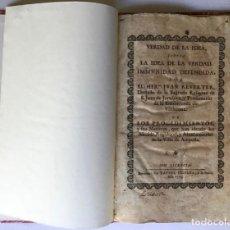 Libros antiguos: VERDAD DE LA IDEA, CONTRA LA IDEA DE LA VERDAD. IMMUNIDAD DEFENDIDA, POR EL HERMANO JUAN REVERTER.... Lote 250141965