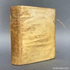 Libros antiguos: 1699 - CURSUS PHYLOSOPHICI - EDITADO EN ZARAGOZA - ARISTÓTELES - FILOSOFÍA - ANTONIO IRIBARREN. Lote 269059043