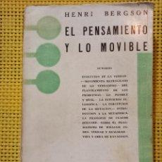 Libros antiguos: HENRI BERGSON - EL PENSAMIENTO Y LO MOVIBLE - EDICIONES ERCILLA 1936. Lote 270995288