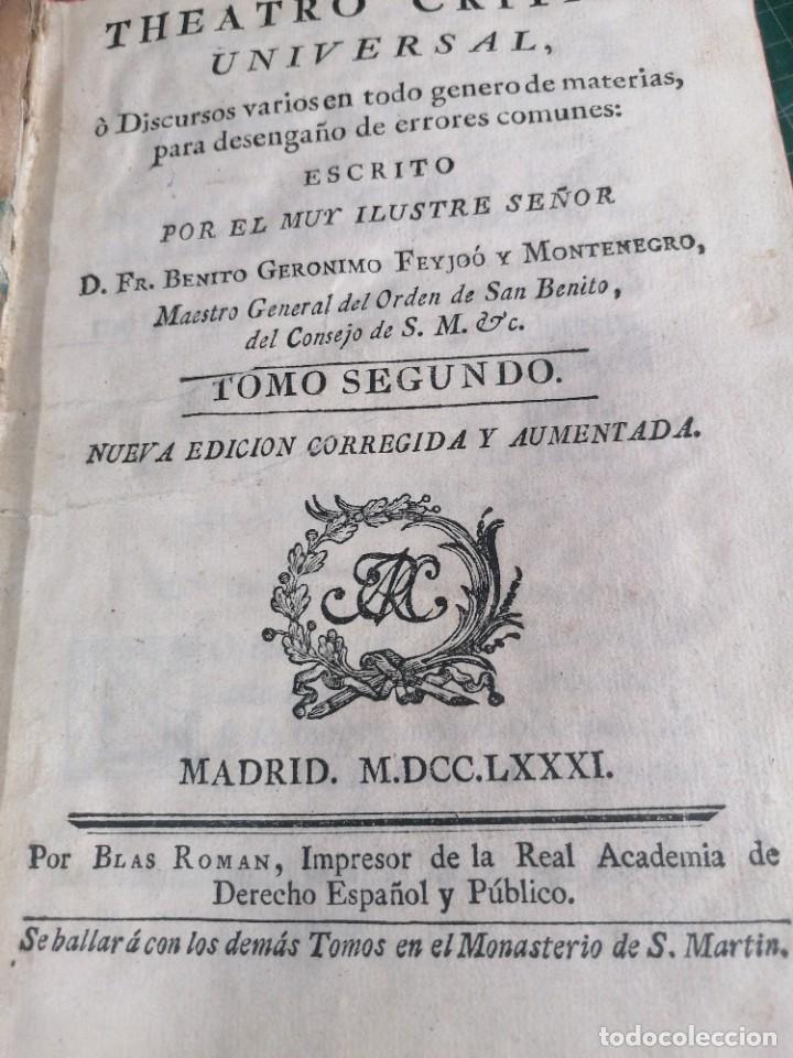 TEATRO CRÍTICO UNIVERSAL. FEIJOO. TOMO SEGUNDO. 1781 (Libros Antiguos, Raros y Curiosos - Pensamiento - Filosofía)