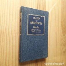 Libros antiguos: APOLOGÍA DE SÓCRATES. CRITÓN. LAS NUBES - PLATÓN, ARISTÓFANES. Lote 277495343