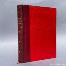 Libros antiguos: 1956 - BERTRAND RUSSELL - FUNDAMENTOS DE FILOSOFIA - BELLA ENCUADERNACION. Lote 289252078