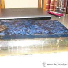 Libros antiguos: 1880 DICCIONARIO GEOGRAFICO POSTAL DE ESPAÑA. Lote 27424633