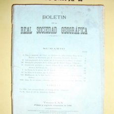 Libros antiguos: 1930 Nº CUASI-MONOGRAFICO DEL BOLETIN DE LA REAL SOCIEDAD GEOGRAFICA DEDICADO A MARRUECOS. Lote 26014923