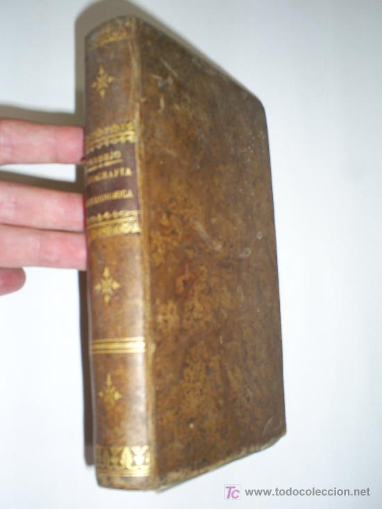 PRINCIPIOS DE GEOGRAFÍA ASTRONÓMICA, FÍSICA Y POLÍTICA FRANCISCO VERDEJO PAEZ 1864 RM41658 (Libros Antiguos, Raros y Curiosos - Geografía y Viajes)