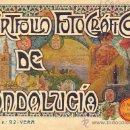 Libros antiguos: PORTFOLIO FOTOGRAFICO DE ANDALUCIA Nº 92 VERA . Lote 30994122
