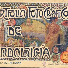 Libros antiguos: PORTFOLIO FOTOGRAFICO DE ANDALUCIA Nº 82 ALHAMA. Lote 30994507