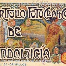 Libros antiguos: PORTFOLIO FOTOGRAFICO DE ANDALUCIA Nº 63 CAMPILLOS. Lote 30994741