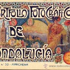 Libros antiguos: PORTFOLIO FOTOGRAFICO DE ANDALUCIA Nº 32 MARCHENA. Lote 30994983