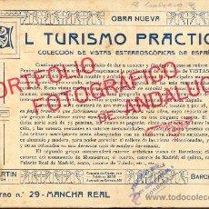 Libros antiguos: PORTFOLIO FOTOGRAFICO DE ANDALUCIA Nº MANCHA REAL. Lote 30995012