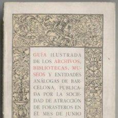Libros antiguos: GUÍA ILUSTRADA DE ARCHIVOS, BIBLIOTECAS Y MUSEOS DE BARCELONA. AÑO 1930. Lote 31112651