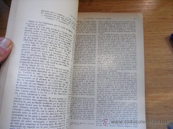 Libros antiguos: LA INDIA MISTERIOSA - RAJAS, BRAHAMANES Y FAQUIRES. CHAUVELOT – IBERIA 1932 - Foto 4 - 31978945