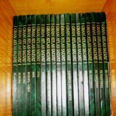 Libros antiguos: GRAN ATLAS SALVAT- EN OFERTA. Lote 32204221