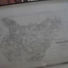 Libros antiguos: CRONICA GENERAL DE ESPAÑA EDIT 1870 4 LIBROS 1 TOMO CACERES MURCIA BADAJOZ ALBACETE COMPLETOS. Lote 32348288