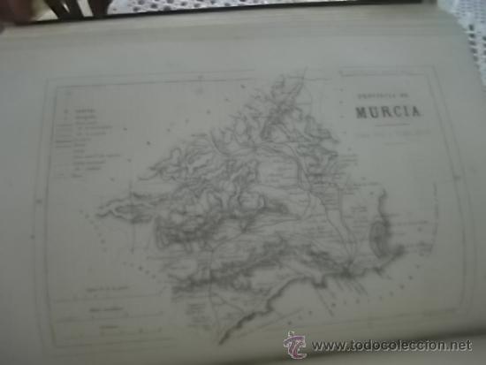 Libros antiguos: CRONICA GENERAL DE ESPAÑA EDIT 1870 4 LIBROS 1 TOMO CACERES MURCIA BADAJOZ ALBACETE COMPLETOS - Foto 4 - 32348288