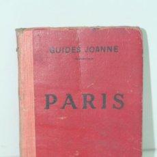 Libros antiguos: COLECCION DE GUIAS DE PARIS. PARIS COLLECTION GUIDES. Lote 32868158