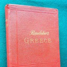 Libros antiguos: GREECE -HANDBOOK FOR TRAVELLERS -BAEDEKER GUIDE -8 MAPAS 15 PLANOS - 1894 - SECON REVISED EDITION. Lote 33118931