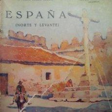 Libros antiguos: ESPAÑA NORTE Y LEVANTE -ADOLFO DE SANDOVAL- EDICIONES EDITA, BARCELONA 1931. Lote 33765027