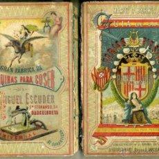 Libros antiguos: GUÍA DE FERIAS Y FIESTAS POPULARES DE NTRA. SRA. DE LAS MERCEDES (BARCELONA, 1877) ILUSTRADO. Lote 39330257