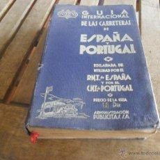Livres anciens: GUIA INTERNACIONAL DE LAS CARRETERAS ESPAÑA Y PORTUGAL 1932. Lote 115539999