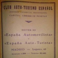 Libros antiguos: CLUB AUTO-TURISMO ESPAÑOL.326 PAGINAS Y + DE 100 LAMINAS,CON FOTOS Y PLANOS DE TODAS LAS PROVINCIAS . Lote 40745207