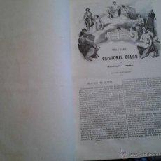 Libros antiguos: BIBLIOTECA ILUSTRADA DE GASPAR Y ROIG.51. TRES OBRAS ENCUADERNADAS EN UN VOLUMEN. . Lote 46585975