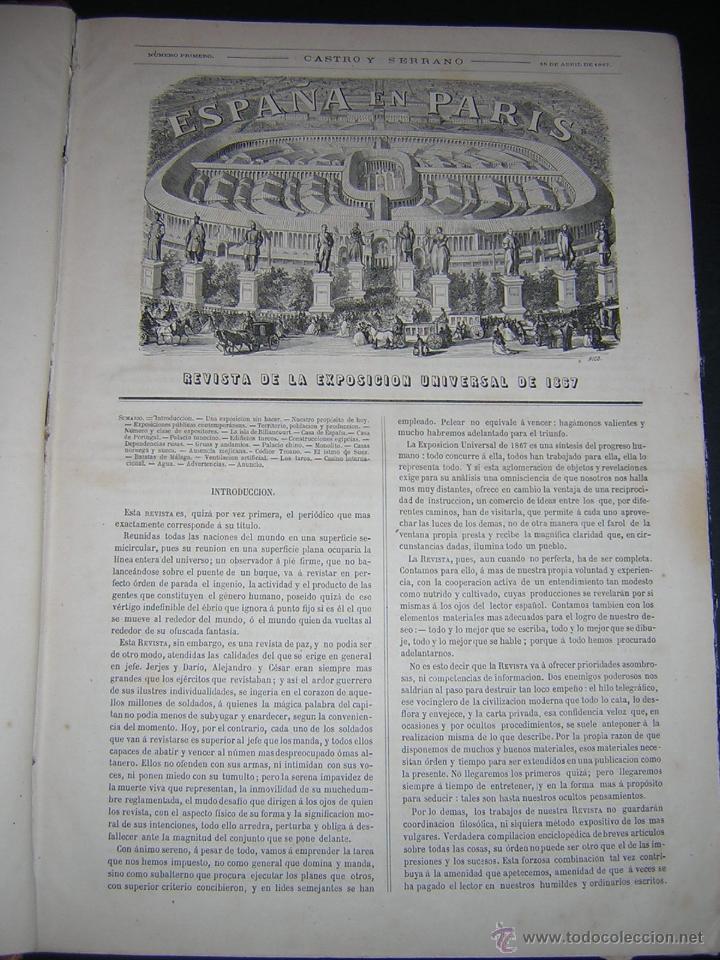 Libros antiguos: 1867 - JOSE CASTRO Y SERRANO - ESPAÑA EN PARÍS, REVISTA DE LA EXPOSICIÓN UNIVERSAL DE 1867 - Foto 3 - 46641680