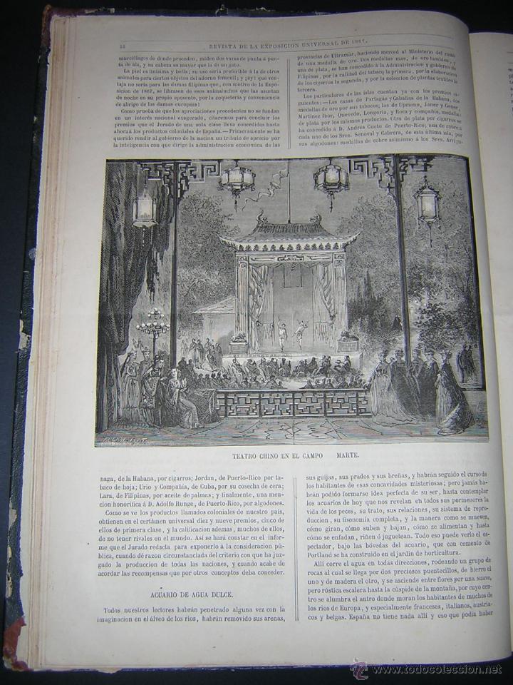 Libros antiguos: 1867 - JOSE CASTRO Y SERRANO - ESPAÑA EN PARÍS, REVISTA DE LA EXPOSICIÓN UNIVERSAL DE 1867 - Foto 6 - 46641680
