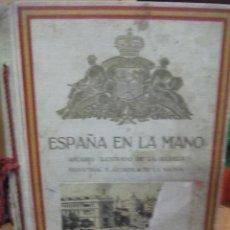 Libros antiguos: ESPAÑA EN LA MANO. ANUARIO ILUSTRADO DE LA RIQUEZA INDUSTRIAL AÑO 1927. Lote 47945581