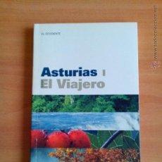 Libros antiguos: GUIA EL VIAJERO ASTURIAS I.. Lote 47994962