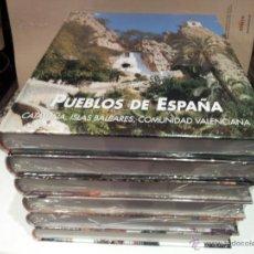 Libros antiguos: PUEBLOS DE ESPAÑA 6 TOMOS NUEVOS COLECCION COMPLETA VER FOTOS EDICCIONES RUEDA. Lote 48031943