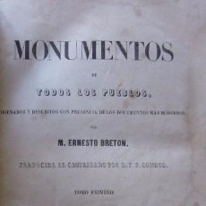 Libros antiguos: MONUMENTOS DE TODOS LOS PUEBLOS - AÑO 1848. Lote 50123641