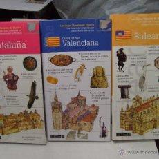 Libros antiguos: GUIAS CATALUÑA VALENCIA BALEARES NUEVAS. Lote 51194363