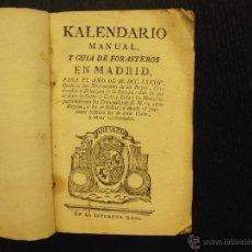 Libros antiguos: KALENDARIO MANUAL Y GUÍA DE FORASTEROS EN MADRID, PARA EL AÑO DE 1784. Lote 51486878