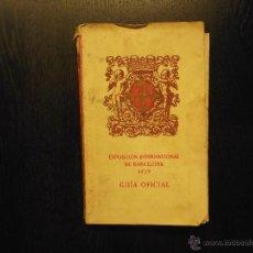 Libros antiguos: GUIA OFICIAL DE LA EXPOSICION INTERNACIONAL DE BARCELONA 1929. Lote 52964831