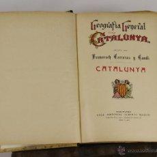 Libros antiguos: 6392- GEOGRAFIA GENERAL DE CATALUNYA. FRANCESCH CARRERAS CANDI. EDIT. ALBERTO MARTIN. 6 VOL.. Lote 49570384
