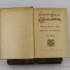 Libros antiguos: 5663- GEOGRAFIA GENERAL DE CATALUNYA. CARRERAS CANDI. EDIT. ALBERT MARTI. 6 VOL.. Lote 48292661
