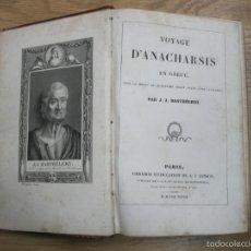 Libros antiguos: VIAJE DE ANACARSIS EN GRECIA, 1827. J.J. BARTHÉLEMY. MUY BIEN ILUSTRADO. Lote 55144604