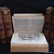Libros antiguos: VIAJES. NUEVO VIAJERO UNIVERSAL, ENCICLOPEDIA DE VIAJES MODERNOS ,FERNANDEZ CUESTA, COMPLETA 1859-62. Lote 55591406