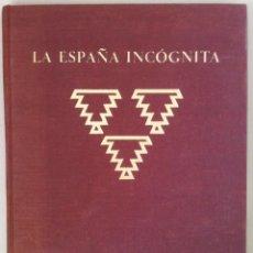 Libros antiguos: KURT HIELSCHER. LA ESPAÑA INCÓGNITA. ARQUITECTURA, PAISAJES, VIDA POPULAR. C. 1925. Lote 58914370