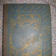 Libros antiguos: LAS GRANDES CIUDADES.ROMA-MADRID-LISBOA-ATENAS-TOKIO. PEDRO UMBERT. IMP. HENRICH 1900.. Lote 64562363