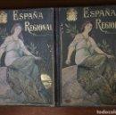 Libros antiguos: ESPAÑA REGIONAL I Y II CEFERINO ROCAFORT / CASIMIRO DALMAU CHIAS CARBO CARTAS COROGRAFICAS A. AGUILO. Lote 66255466