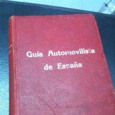 Libros antiguos: LIBRO GUÍA AUTOMOVILISTA DE ESPAÑA. AÑO 1930. Lote 67285511