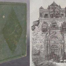 Libros antiguos: 1845 TOLEDO PINTORESCA - ARTE - ARQUITECTURA - PINTURA - AMADOR DE LOS RÍOS. Lote 68266293